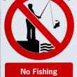 No fishing — Stock Photo