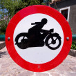 No motorcycles — Stock Photo