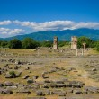 Philippi - Stock Photo