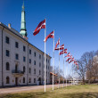 Stock Photo: Palace of President of Latvia
