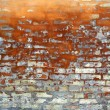 House brick wall - Stock fotografie