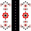 Royalty-Free Stock Imagen vectorial: Ornament vertical decorative with flower