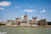 Słynne parlamentu z węgrami w budapeszcie — Zdjęcie stockowe