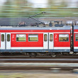 Train in motion - Stock fotografie