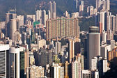 Hong Kong city view from Victoria peak — Stok fotoğraf