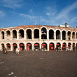 World famous amphi theater ,old roman arena from verona from out - Stock Photo