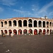 Stock Photo: World famous amphi theater ,old romarenfrom veronfrom out