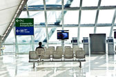 Passenger waiting for departure in the new Airport Suvarnabhumi — Stock Photo