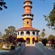 The Royal Residence (Phra Thinang) and Sages Lookout Tower (Ho W — Stock Photo