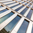 Windows of office buildings — Stock Photo #5550248