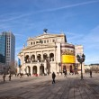Stock Photo: Famous Operhouse in Frankfurt