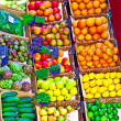 Fruit market Fresh healthy fruits and vegetables on the market — Stock Photo #5553480