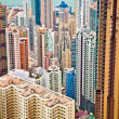 Royalty-Free Stock Photo: Panoramic Skyline of Hong Kong City from the Peak