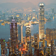 Hong Kong view from Victoria Peak - Stock Photo