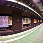 Train platform in Station — Stock Photo