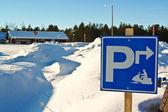 停车雪滑板车的地方 — 图库照片