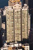 Facciata del grattacielo di hong kong — Foto Stock