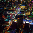 View over Bangkok by night - Zdjęcie stockowe