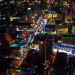 View over Bangkok by night - Stock fotografie