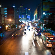 View over Bangkok by night - Foto Stock