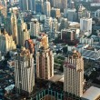 View across Bangkok skyline showing office blocks and condominiu — Stock Photo #5638688