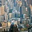 View across Bangkok skyline showing office blocks and condominiu — Stock Photo #5638825