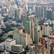View across Bangkok skyline showing office blocks and condominiu — Stock Photo