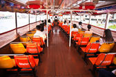 Ferry boat in bangkok — Foto Stock