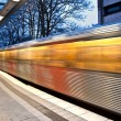 Train in motion — Stock fotografie