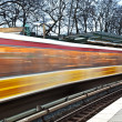 Train in motion - Foto Stock