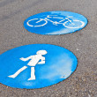 Symbol for path and bikelane — Stock Photo