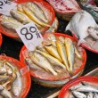 Fresh fish at the  market - Foto Stock
