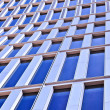 Stock Photo: Windows of office buildings