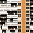 Appartments pattern — Stockfoto