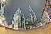 Stephans Dome in Vienna from inside — Stock Photo