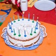 Royalty-Free Stock Photo: Birthday cake at the table