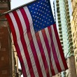 Stars and stripes — Stock Photo #5688615