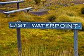 Poslední waterpopint na cestě do kilimandžáro — Stock fotografie