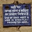 Постер, плакат: Sign in a hindu temple in Jaipur for code of behaviour