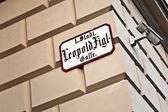 Figl strada nel primo distretto di vienna — Foto Stock