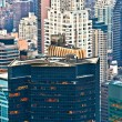 Aerial panoramic view over upper Manhattan from Empire State bui — Stock Photo #5703575