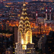 Stock Photo: Aerial panoramic view over upper Manhattan from Empire State bui