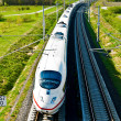 High speed train in open area — Stockfoto