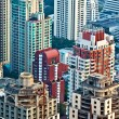 Aerial view of Bangkok - Stock Photo