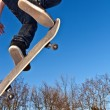 Skate board going airborne — Stock Photo #5812405