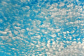 Beautiful sky with clouds — Stockfoto