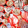 Stock Photo: Fresh fish at the market