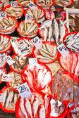 Fresh fish at the market — Foto de Stock