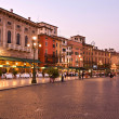 Piazza Bra at the Opera di Verona - Stock Photo