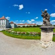 Park in nymphenburg castle, munich — Stock Photo